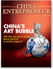 China Entrepreneur Magazine