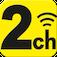2chZまとめ -無料でニュースをまとめてチェック!